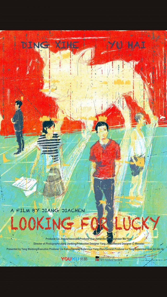 Looking for Lucky