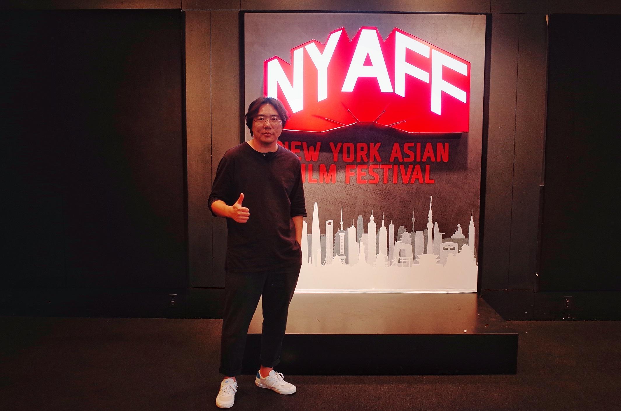NYAFF01