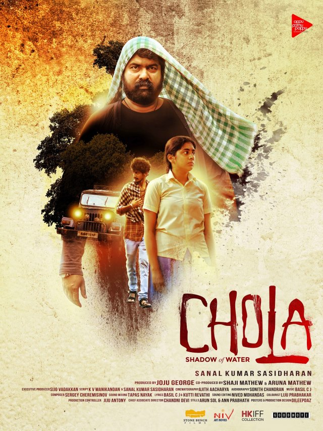 CHOLA ENGLISH 30x40 poster India - website