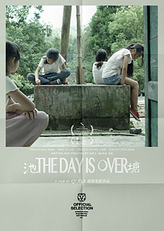 day-poster_website_02-1_2